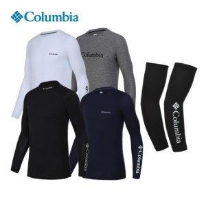 컬럼비아 베이스레이어 5차 4종 + 팔토시