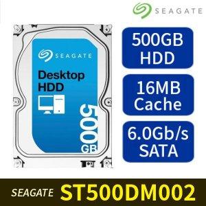 Seagate 500GB SATA3 SATA 6.0Gb/s 슬림 중고 HDD