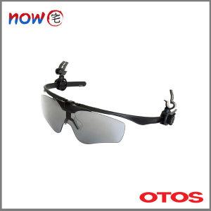 OTOS 차광안경 A-645XG그레이(안전모장착형)