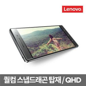 Lenovo P7 골드색상 LTE로 무상UP+사은품증정 이벤트
