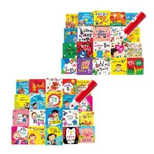 허니북 1탄/2탄(각20권) 선택구매/아기그림책/놀이책