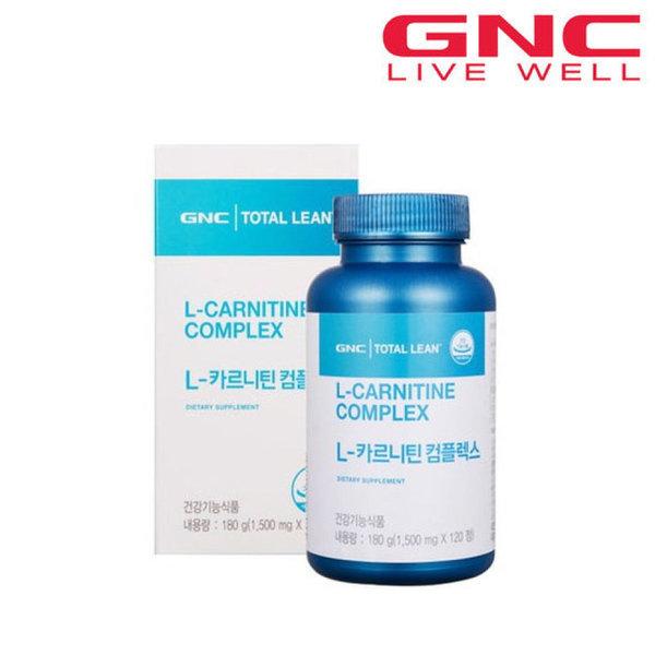 L-카르니틴 컴플렉스 (120정)