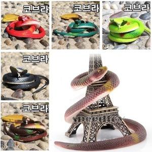 모형뱀 파충류모형 뱀장난감/장난감뱀/코브라 고무뱀