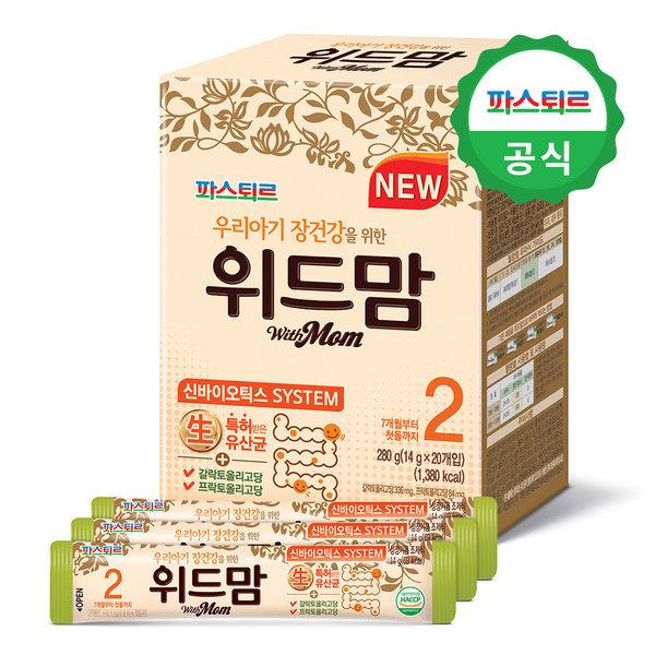 파스퇴르 위드맘 스틱분유 2단계 14gx20봉