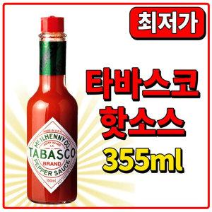 타바스코 페퍼 칠리 핫 소스 355ml