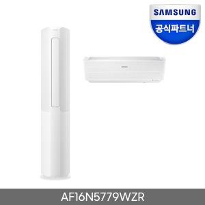 인증점P 삼성 무풍에어컨 AF16N5779WZR 기본설치포함