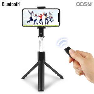 블루투스 휴대용 삼각대 리모콘 포함 셀카봉 ST3373BT
