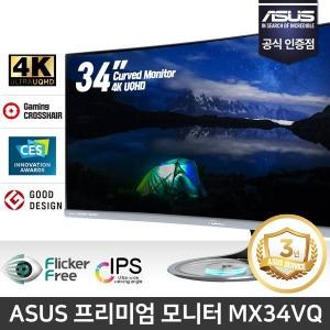 ASUS 34인치 21:9 모니터 MX34VQ 100Hz 공식인증점 /