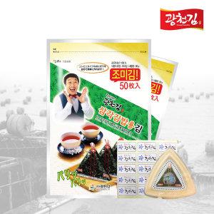 달인 김병만의 삼각김밥김 100매(조미)+삼각틀