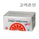 고려은단 비타민C 1000 600정 건강기능식품