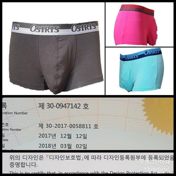 모달 분리기능성 국내생산 드로즈 3종팬티 남자속옷