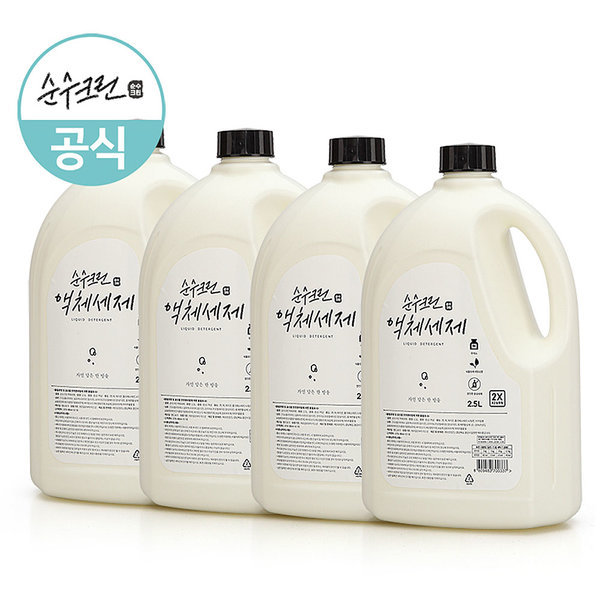 순수크린 액체세제 2.5L X 4개 /세탁세제 아기세제