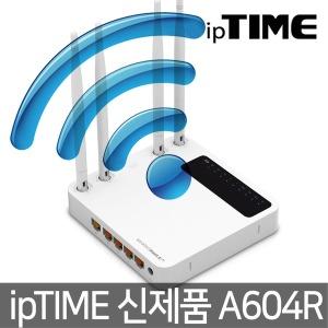 EFM ipTIME A604R 유무선 와이파이 공유기 무선 공유기