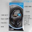 선택13 롯데LH 388DJ 목걸이타입이어폰 이어폰 헤드폰