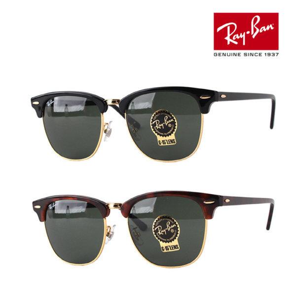 Ray Ban  명품 클럽마스터 RB3016F W0365 W0366 선글라스  2종택1