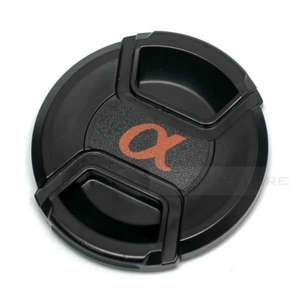 국산 소니 알파 스냅온 렌즈캡 55mm/호환품/55mm캡
