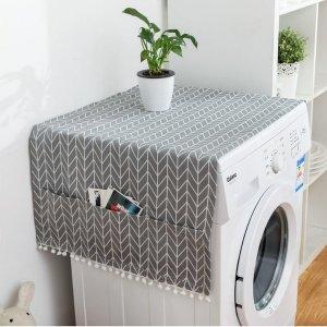 세탁기 냉장고 건조기 커버 덮개 130x55cm 양옆주머니