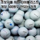 (event) 100돌이 유저를 위한 가성비갑 타이틀리스트