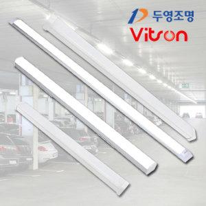 LED주차장등 주차장조명 일자등 LED형광등 LED등기구