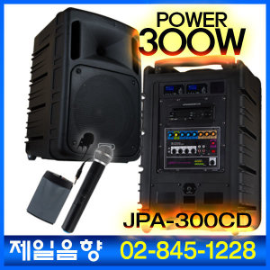 JPA300CD/충전식이동식앰프강의용무선마이크시스템