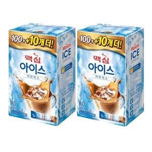 맥심 아이스 커피믹스 220T/110TX2개