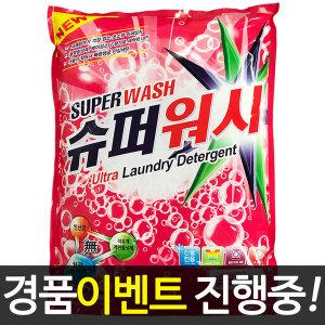 공장직영 슈퍼워시 10KG 가루세제 세탁세제