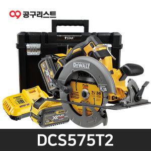 디월트 DCS575T2 54V 충전원형톱 7 1/4인치 (날포함)