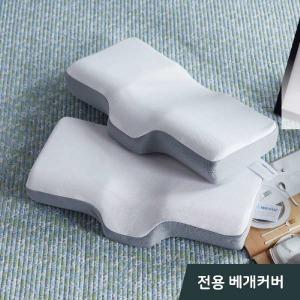 트루슬립 경추베개 전용 국내생산 코오롱 베개커버 1+1