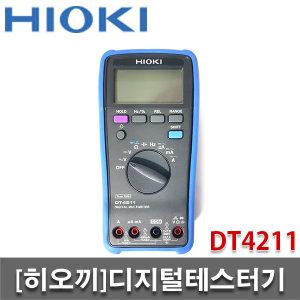 히오끼 디지털테스터기/DT4211/DT-4211/HIOKI/전류측