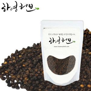 후추 향신료 통후추 600g 베트남산 좋은품질