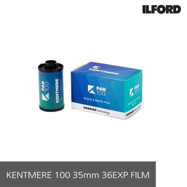일포드 KENTMERE 100 35mm 36EXP FILM