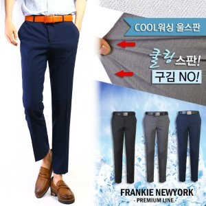 프랭키뉴욕 여름 남자슬랙스 COOL 슬림 스판 9부 정장바지_RI7UPA03