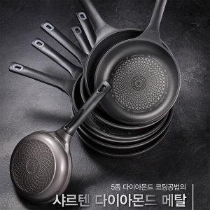 PN풍년 샤르텐 다이아몬드 메탈 후라이팬/궁중팬