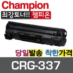 슈퍼재생 CRG337 MF211/212W/221D/215/216N/216NZ