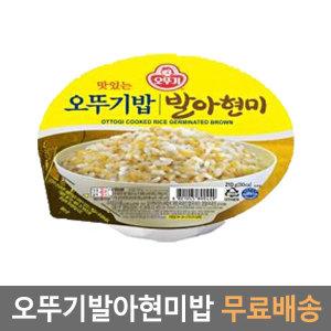 오뚜기 발아현미밥 200g 24개입 무료배송
