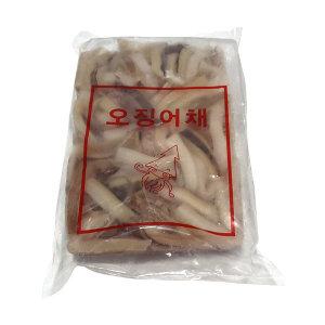 오징어채 1kg(냉동/블럭) 간편한 냉동 오징어