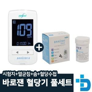 바로잰 혈당측정기+시험지100+멸균침110+솜100+수첩