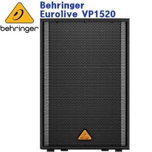 BEHRINGER VP1520/VP-1520/베링거/800w 패시브 스피커