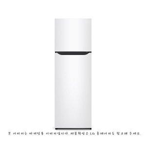 LG  B267WM 254L 2도어 일반냉장고 사업자