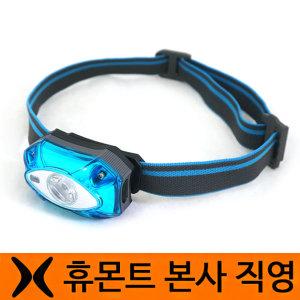 RAYPAL USB 충전식 LED 헤드랜턴(RPL-2242) 헤드라이트 캠핑등 전조등