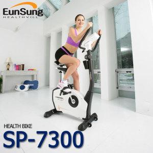 신제품 SP-7300 헬스자전거  직접방문설치상품