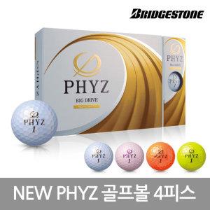 석교정품  NEW PHYZ (파이즈볼) 4피스 고반발 골프볼