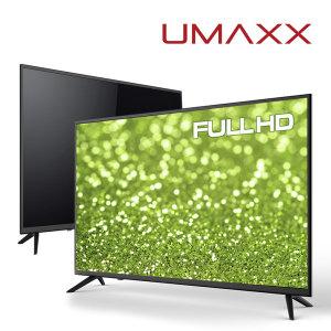 MX40F / 101.6cm LEDTV / A등급패널 2년무상보증  에너지효율1등급