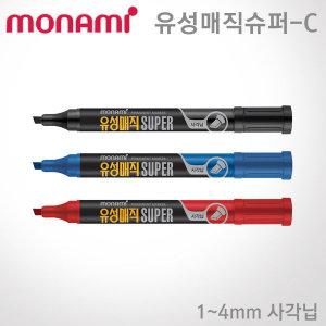 모나미 유성매직슈퍼-C/사각닙/빠른배송/모나미 매직