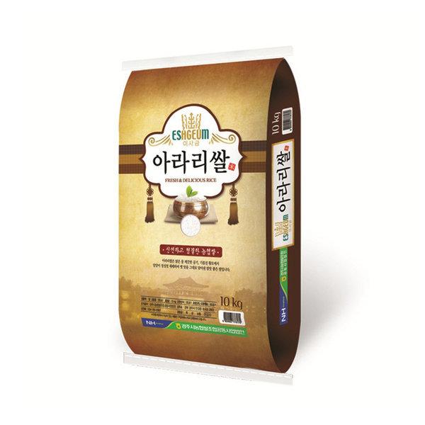 경주시농협 아라리쌀 10kg /19년산/당일도정/무료배송