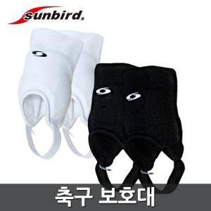 축구보호대/썬버드 AS091/복숭아뼈보호대/앵클가드