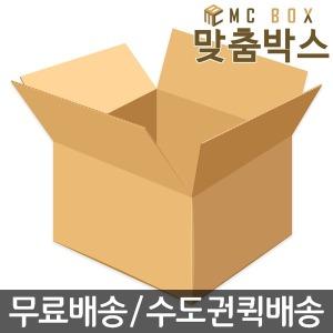 공장직영/초특가/택배박스/포장박스/당일출고