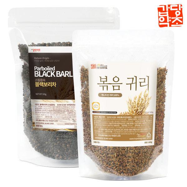 볶은귀리 검정보리 블랙보리 오트밀 쌀눈 귀리가루