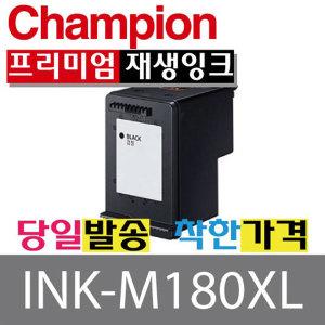삼성INK-M180XL 대용량 SL-J1660 SL-J1663 SL-J1665
