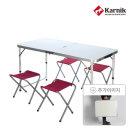 캠핑 접이식테이블 CT-001(화이트) + 의자4개